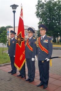 Боевое Знамя воинской части