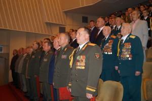 В ходе торжественного собрания