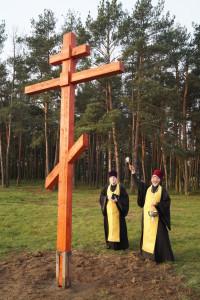 Освящение памятного креста
