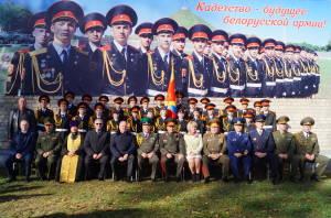 Общее фото участников торжественного мероприятия